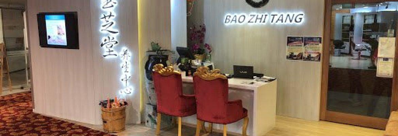 Bao Zhi Tang