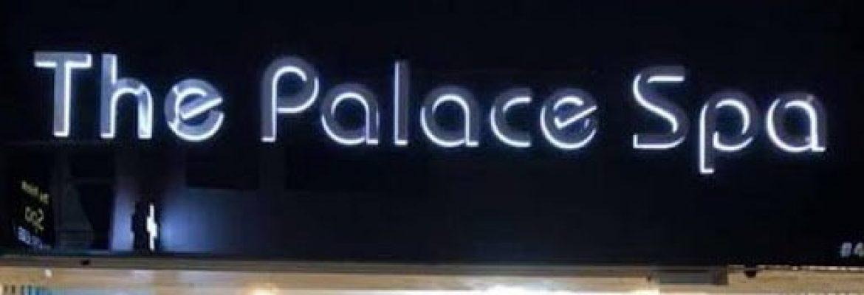 The Palace Spa