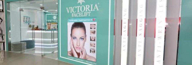 Victoria Facelift – Plaza Singapura