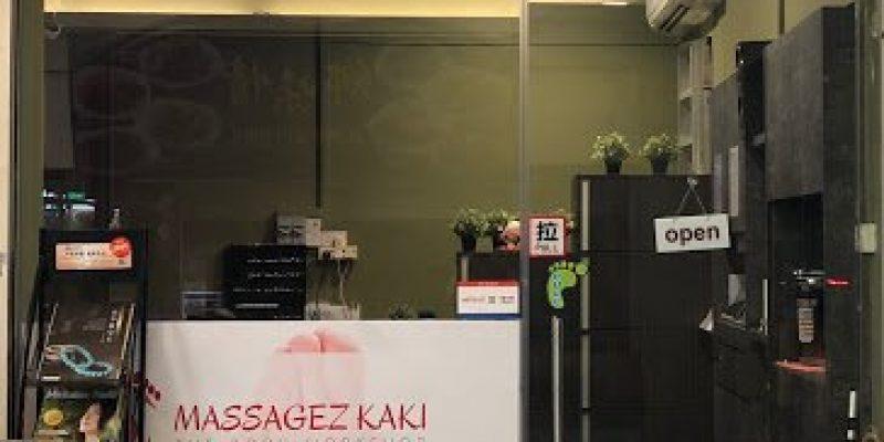 Massagez Kaki Wellness