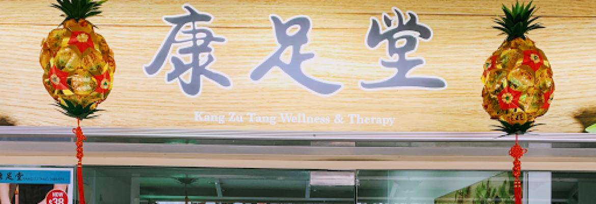 Kang Zu Tang Therapy ???