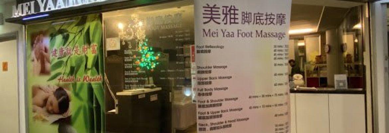 Mei Yaa Foot Massage | Foot Reflexology and Body Massage Singapore