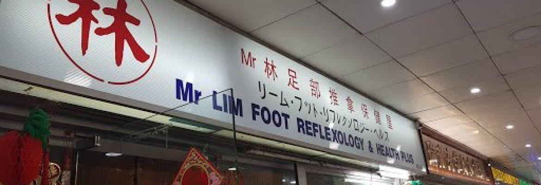 Mr Lim Foot Reflexology