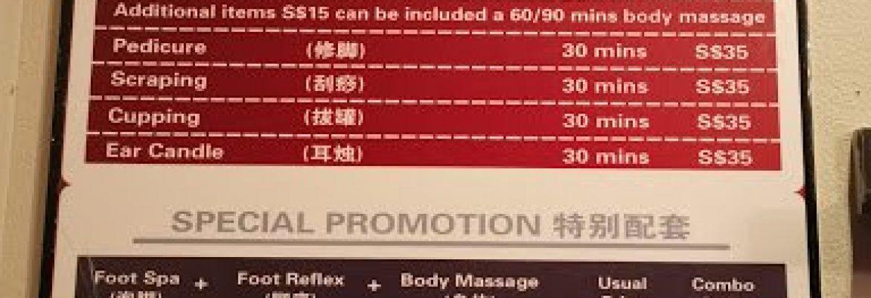 Xi Yuan Wellness Spa