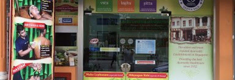 Malayala Ayurveda Vaidyasala Pte Ltd