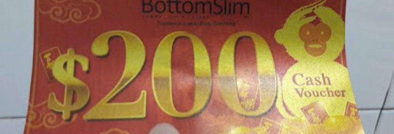 Bottom Slim – Orchard